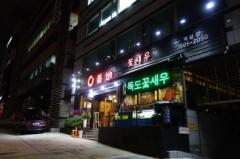 首尔24小时营业的美食店有哪些?