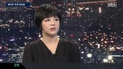 韩侨明星Amy被强制离境