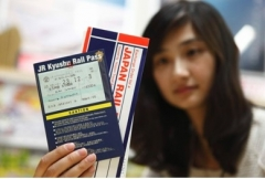 KORAIL PASS(韩国铁路通票)