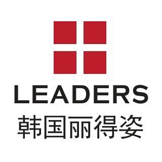 丽得姿(LEADERS)