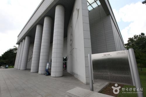 白凡金九纪念馆