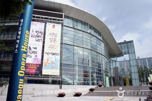 大邱歌剧院