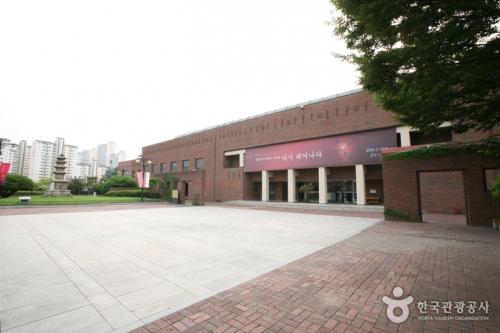 国立大邱博物馆