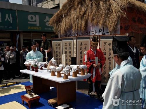 大邱药令市韩方文化节