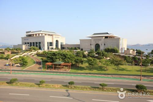 木浦文化艺术会馆