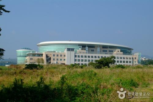 济州国际会议中心