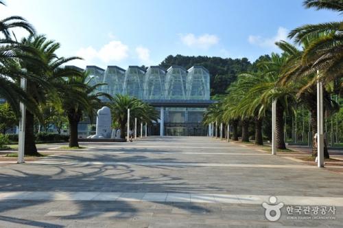 济州国际和平中心