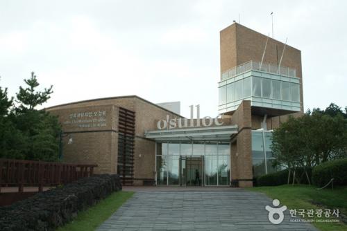雪绿茶博物馆O'Sulloc