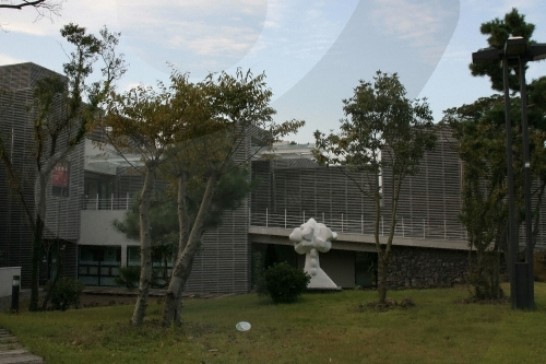 济州现代美术馆
