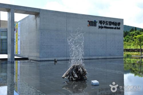 济州道立美术馆