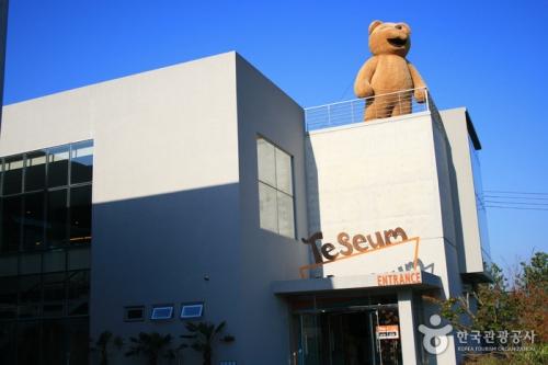 济州泰迪熊博物馆