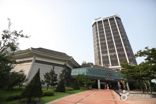 首尔奥林匹克纪念馆